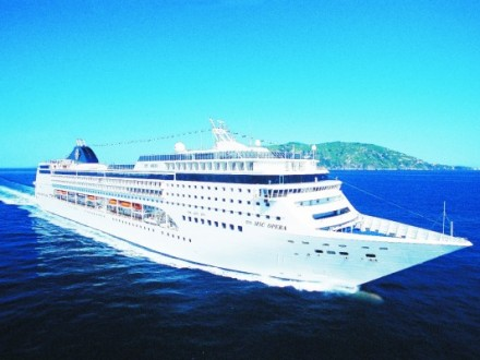 4-Night-Maputo-Portuguese-Island-Cruise-MSC-Opera-614x400